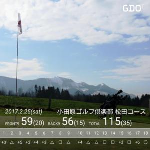 小田原ゴルフクラブスコア