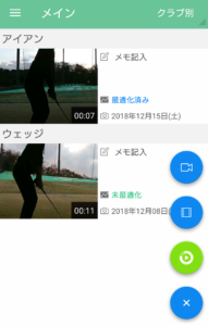 Kizuki管理画面