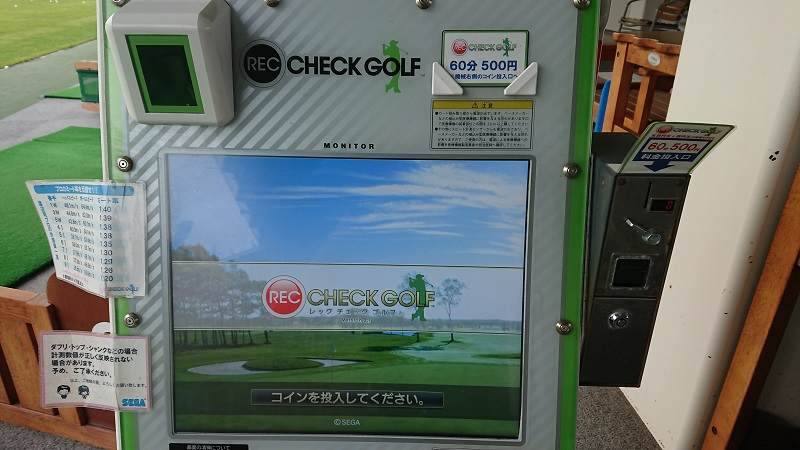 Rec Check Golfの画面