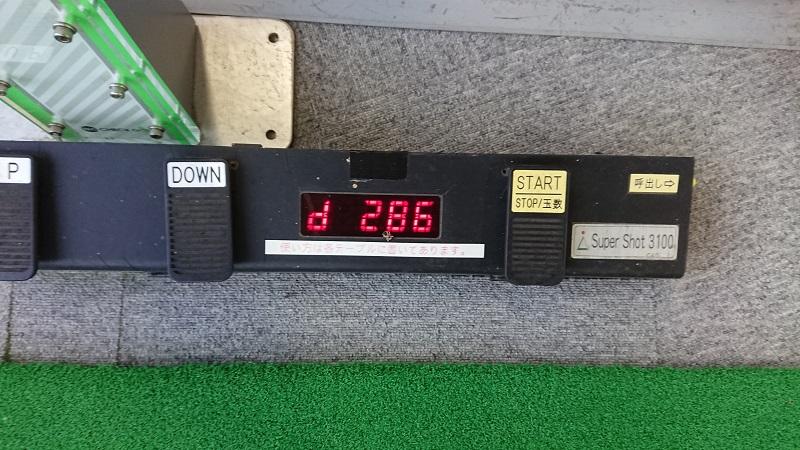 ゴルフ練習の打数