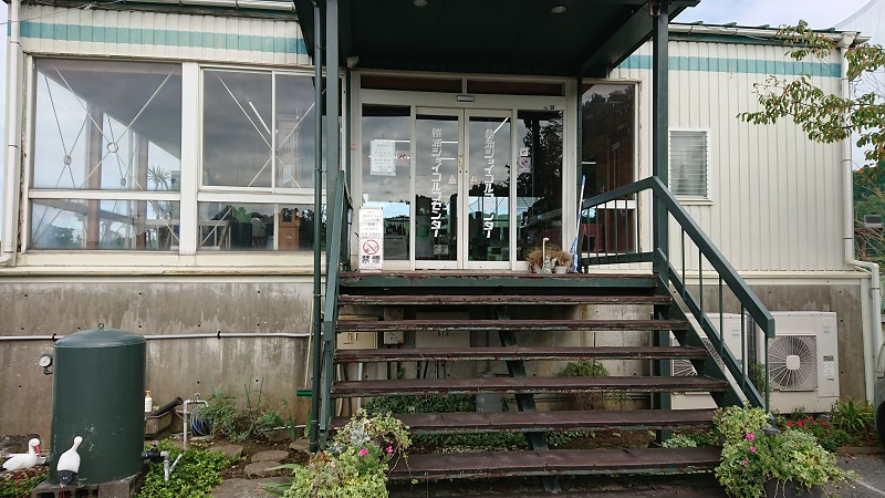 勝浦ジョイゴルフセンター