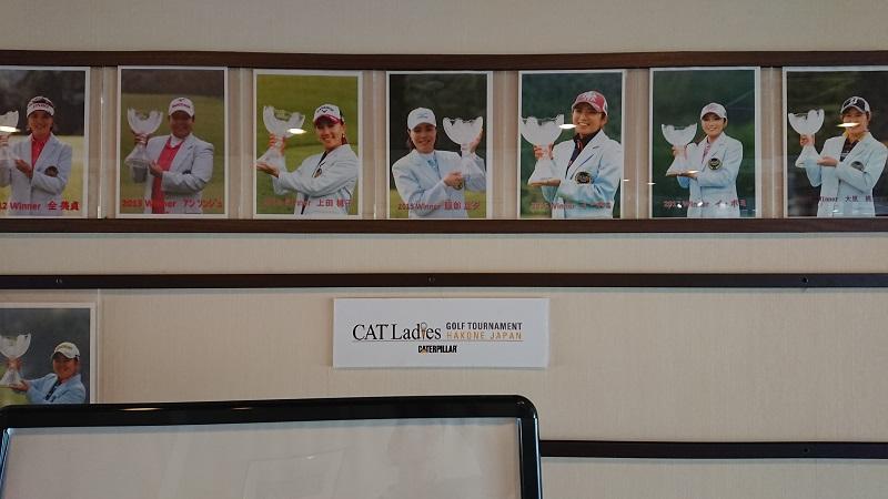 大箱根カントリークラブ CATレディースゴルフトーナメント